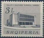 Albania 1965 Buildings j