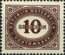 Austria 1947 Postage Due Stamps - Type 1894-1895 with 'Republik Osterreich' f