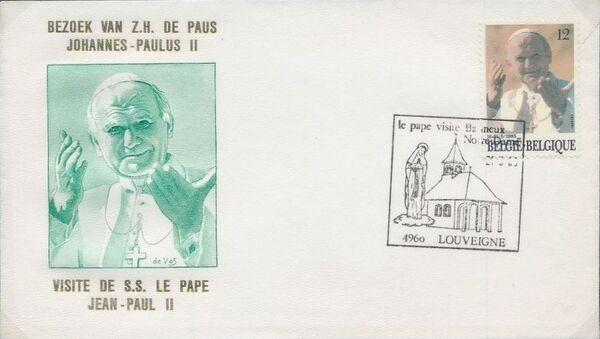 Belgium 1985 Visit of Pope John Paul II FDCs