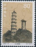 China (People's Republic) 2002 Lighthouses b