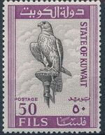 Kuwait 1965 Saker Falcon g