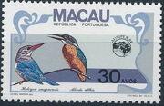 Macao 1984 Birds (Ausipex 84) a