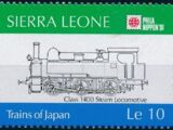 Sierra Leone 1991 Phila Nippon '91 - Japanese Trains