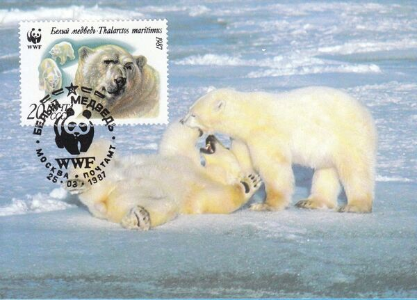 Soviet Union (USSR) 1987 WWF - Polar Bears MCc