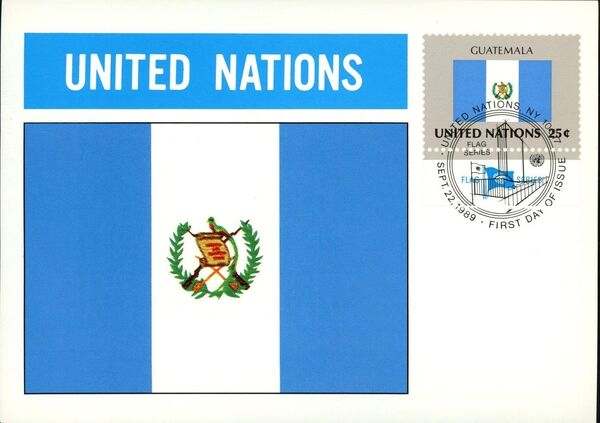 United Nations-New York 1989 Flag Series MCc