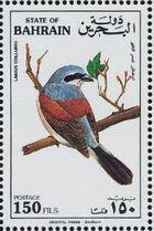 Bahrain 1992 Migratory Birds to Bahrain i