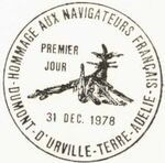 French Southern and Antarctic Territories 1978 Tribute to French Navigators and Explorers PMa