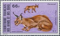 French Territory of the Afars and the Issas 1973 Wildlife c