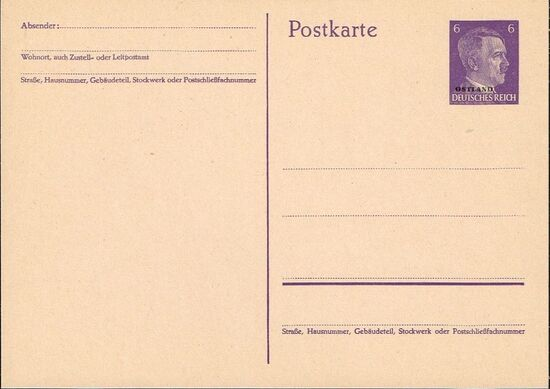 German Occupation-Russia Ostland 1941 Stamps of German Reich Overprinted in Black psb