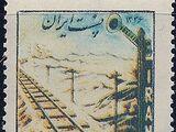 Iran 1957 Opening of the Tehran Meshed-Railway