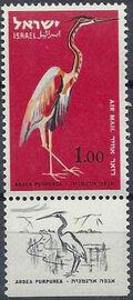 Israel 1963 Birds of Israel (1st Group) c