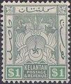 Malaya-Kelantan 1911 Coat of Arms i.jpg