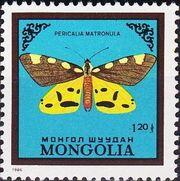 Mongolia 1986 Butterflies and Moths g