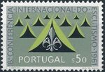 Portugal 1962 18th Boy Scout World Conference b