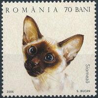 Romania 2006 Cats c