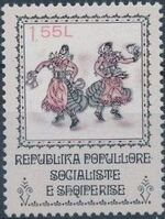 Albania 1977 National Costumes and Folk Dances (1st Issue) h