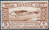 Egypt 1933 International Aviation Congress a