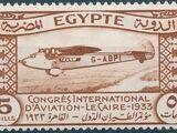 Egypt 1933 International Aviation Congress