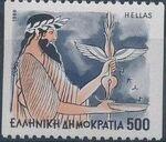 Greece 1986 Greek Gods x