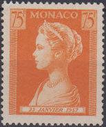 Monaco 1957 Birth of Princess Caroline i