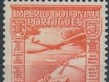 Mozambique 1938 Portuguese Colonial Empire (Airmail Stamps)