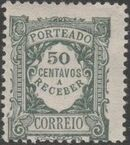 Portugal 1922 Postage Due Stamps (Unicolor) l