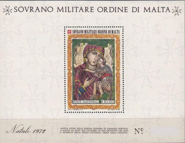 Sovereign Military Order of Malta 1972 Christmas g