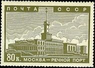 Soviet Union (USSR) 1939 New Moscow f