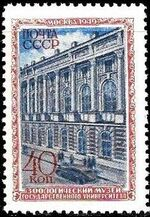 Soviet Union (USSR) 1950 Moscow Museums h