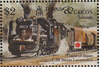 Turks and Caicos Islands 1991 Expo PhilaNippon - Locomotives j