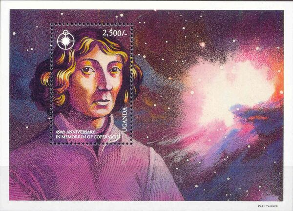 Uganda 1993 450th Anniversary of Copernicus f