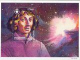Uganda 1993 450th Anniversary of Copernicus