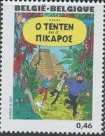 Belgium 2007 Tintin book covers translated x