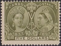 Canada 1897 60th Year of Queen Victoria's Reign p