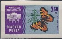 Hungary 1961 International Stamp Exhibition - Budapest k