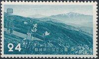 Japan 1952 Bandai-Asahi National Park d