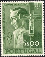 Portugal 1954 400th Anniversary of Founding of Sao Paulo, Brazil d