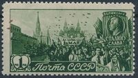 Soviet Union (USSR) 1947 May Day Parade in Red Square b