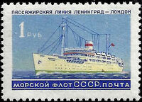 Soviet Union (USSR) 1959 Russian Fleet (2nd Group) d