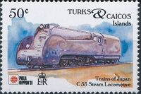 Turks and Caicos Islands 1991 Expo PhilaNippon - Locomotives d