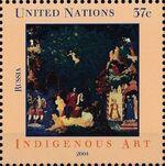 United Nations-New York 2004 Indigenous Art g