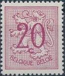 Belgium 1951 Heraldic Lion (1st Group) c
