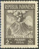 Indonesia 1954 Surtax for Victims of the Merapi Volcano Eruption f