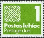 Ireland 1980 Postage Due Stamps a