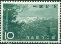 Japan 1963 Hakusan National Park b