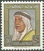 Kuwait 1964 Definitives - Shaikh Abdullah m