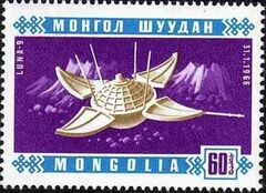 Mongolia 1966 Space exploration f