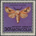 Mongolia 1974 Butterflies and Moths e