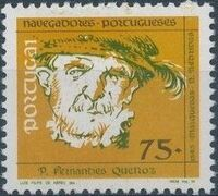 Portugal 1994 Portuguese navigators (5th Issue) d