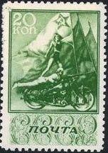 Soviet Union (USSR) 1938 Sports d